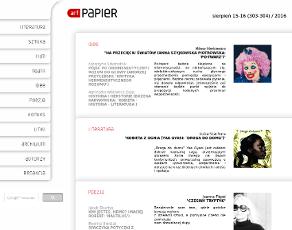 Strona internetowa Artpapier.com
